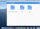 阅V1.0 Mac版