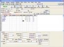 玉卓汽修管理系统V7.2 官方版
