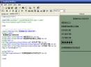 waptor wap网站编辑器