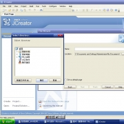 JCreator(Java程序设计的集成开发环境) V5.0 注册版
