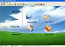 商行天下整车货运管理系统V8.8 简体中文版