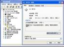 PCI串口卡万能驱动程序