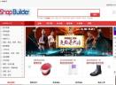 ShopBuilder网上直销商城V3.1