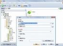 TortoiseSVN(版本控制工具)V1.8.4.24972 64位