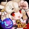 特权游戏疯妖记无敌神权 V1.0.01 GM版