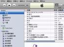 苹果MP3软件itunesV7.6 简体中文版