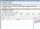 麒麟SEO原创度检测工具V1.1 绿色版