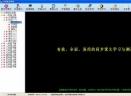 小学语文伴侣V2014.9.4 免费版