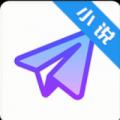 飞机小说 V0.0.15537 安卓版