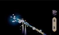 剑网3重制版95小橙武建模曝光 各门派95小橙武满级光效实装预览