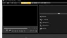 会声会影X6V16.0.0.106 官方版