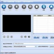 闪电AVI视频转换器 V10.6.0 官方最新版