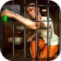越狱模拟器 V1.0 苹果版