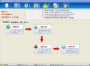 耀管家房屋出租管理系统V3.130827.131107 官方版