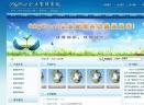 ShyPost企业网站管理系统V11.6 免费版