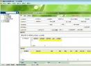 强新美容院管理系统V3.26 免费版