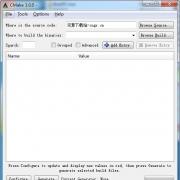 CMake(安装编译工具) V3.0 免费版