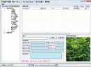CodeDownloader(源码下载者)V2.1.2 绿色版