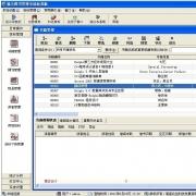 瑞天图书管理系统 V2013 标准版