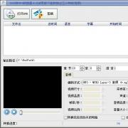 易杰DVD转MP3转换器 V8.2 官方版