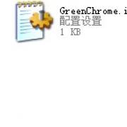 GreenChrome(Chrome补丁) V1.5