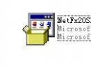 netfx20sp2_x86.exe(.net2.0安装包)官方免费版