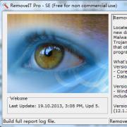 RemoveITPro(间谍清除工具) 22.10.2013 官方版