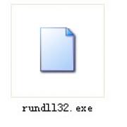 rundll32.exe修复文件 官方正式版
