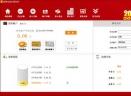 智慧家庭记账软件V2.4.16010.3 官方版