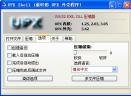 UPXShell(upx加壳工具)V3.4.2.2013 汉化版