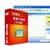 VCD相册制作系统