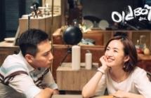 《老男孩》电视剧迅雷高清720p/1080p资源下载