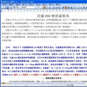 尼康 D90 中文原版