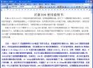 尼康 D90中文原版