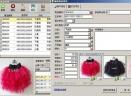 艾格软件eBus|系列商宝电子账本(进销存+财务管理)V2013.SP1.0.3507 免费版