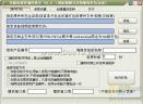多媒体课件制作快手V9.0 中文版
