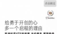腾讯新闻app离线下载新闻方法教程