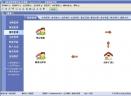 速拓餐饮管理系统V14.0315 经典版