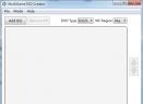 ISO合并工具(MultiGame ISO Creator)V4.0.4F 绿色版