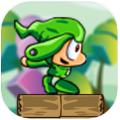 植物男孩 V1.0 苹果版