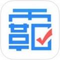 学霸君 V5.7.2 安卓学生版