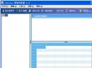 Access查询分析器V2.4 免费中文版