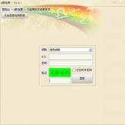 星辰Q群批赞工具 V4.0.2 绿色免费版