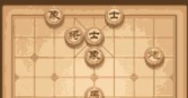 微信腾讯中国象棋残局闯关第110关通关攻略