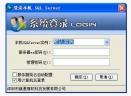 赢通A6服装管理系统V12.02 标准版