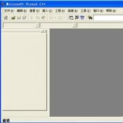 C语言vc6.0 免费版