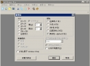 ICO编辑器V5.4 绿色版