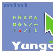 Win8迷你鼠标指针 免费版
