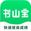 书山宝 V3.1.8 安卓教师版