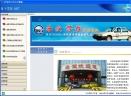 电子驾校.NETV1.0.0.3